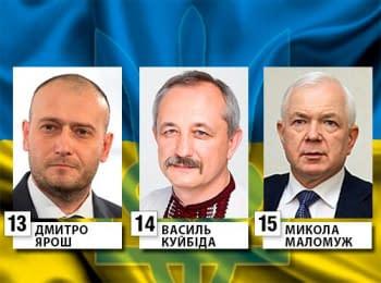 Національні дебати кандидатів у президенти України, 17.05.2014