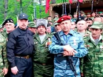 Address of Crimean «militia» to the residents of the Southeast