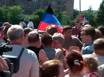 В Горловке подрались сепаратисты, не поделив «власть», 17.05.2014
