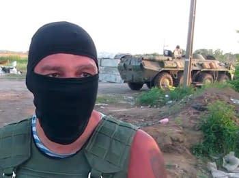 Силовики: На Донбасі дали відсіч терористам, знищили  до сотні бойовиків