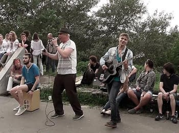 Festival of street music in Kyiv