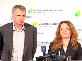 Ukraine: Thinking Together - press briefing on the results of the conference