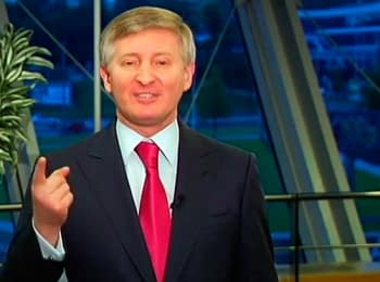 Emergency statement of the president of the SKM company Rinat Akhmetov, on May 19, 2014