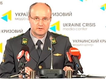 Situation on frontier on the eve of an election of the president of Ukraine - a briefing