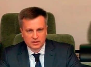 Security Service of Ukraine arrested property of the businessman Sergiy Kurchenko