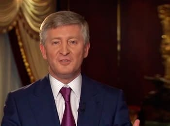 "Akhmetov: To Donbas with ""Donets'k People's Republic"" - not on the way"
