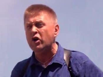«Народний мер» Слов'янська вилаяв жителів міста за небажання воювати