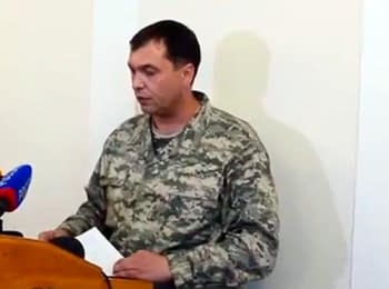 «People's Governor» Lugansk region decided to get a «parliament»