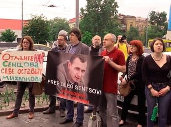 Near Embassy of the Russian Federation a cinematographers demanded release the Crimean colleague