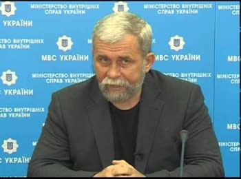 Ministry of Internal Affairs: in the organization of bloody slaughter in Odessa are involved a number of political forces