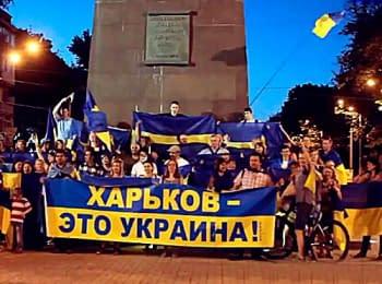 Жители Харькова продолжают украшать город  флагами Украины