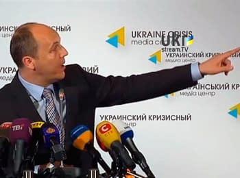 Терористів, які діють на Донбасі, готують на території Російської Федерації - секретар РНБО