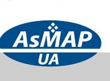 Конференції учасників Асоціації міжнародних автомобільних перевізників України