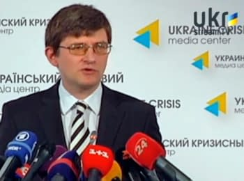 On the status of organizing of the Presidential elections in Ukraine