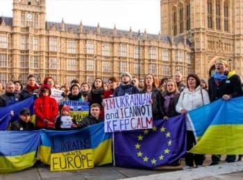 Лондон. Евромайдан