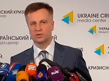 СБУ за последние сутки обезвредила пять диверсионных групп – Наливайченко