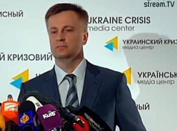 Голова СБУ про розслідування трагедії в Одесі: треба припинити чутки і дочекатись суду