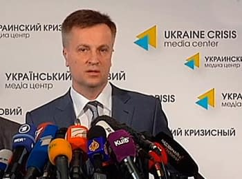 Наливайченко: Расстрел украинских военных под Волновахой – теракт