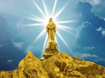 Молитва за Україну, Мир і Спокій