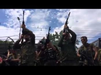 "Terrorist battalion ""Vostok"" fires guns in salute to separatists"