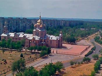 Сєвєродонецьк - Храм