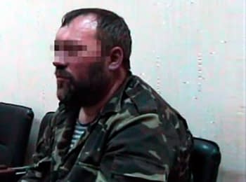 Interrogation of one of the Cossacks, the detainees in the Luhans'k region