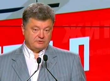 Порошенко сподівається співпрацювати з Яценюком як президент із прем'єром