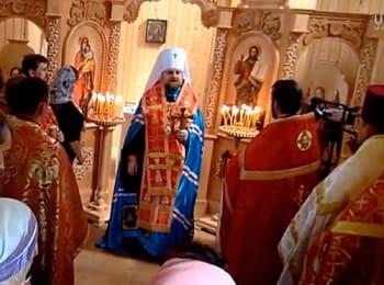 Молитва об Украине, Мире и Спокойствии. Канев, 24.05.2014