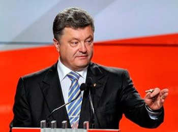 Poroshenko supports early parliamentary elections in 2014