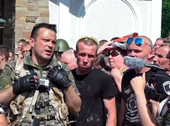 Supporters of the so-called Donets'k People's Republic besieged Rinat Akhmetov's house, on May 25, 2014