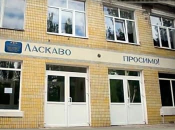 In Donets'k the polling stations have not opened