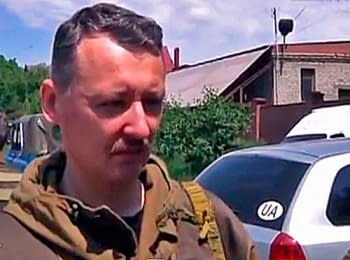 «Minister of Defence» of the so-called Donets'k People's Republic told about a situation in Sloavyans'k, on May 26, 2014