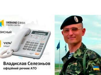 Оперативные новости АТО, 27.05.2014