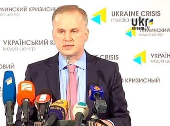 Россия занимается экспортом терроризма – МИД Украины