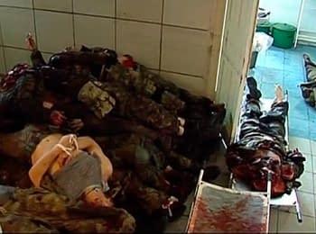 Городские морги Донецкая переполнены трупами боевиков 27.05.2014 (21+)