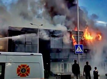 У Палаці спорту «Дружба» в Донецьку сталася пожежа