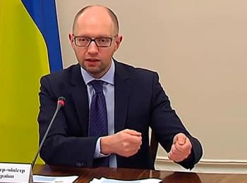 Yatsenyuk: If till May 29 «Naftogaz» and «Gazprom» don't sign the agreement - we will meet in the Stockholm court