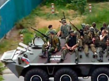 Переміщення колони бойовиків вулицями Донецька
