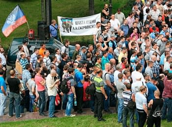 Colliers demand to stop Anti-terrorist operation in Donets'k