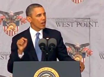 Обама пообіцяв підтримку Україні і ізоляцію Росії