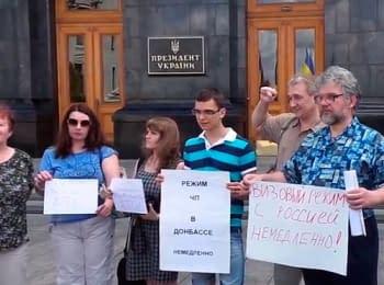 Вынужденные беженцы из Донбасса просят власти о помощи
