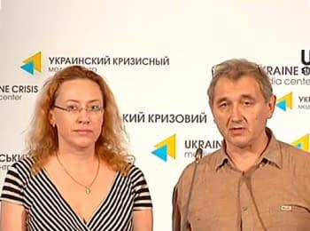 Заявление активистов Евромайдана в Донецке