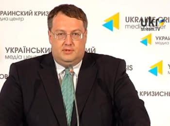 Спецбатальон «Донбасс» будет в составе Нацгвардии