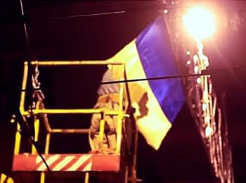 People in Kharkiv protected national flags