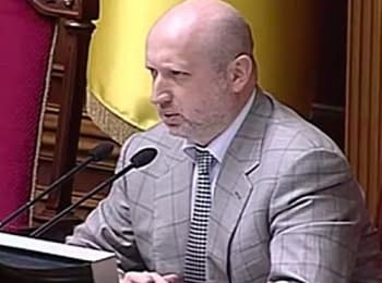 Турчинов: под Славянском террористы сбили вертолет (29.05.2014)