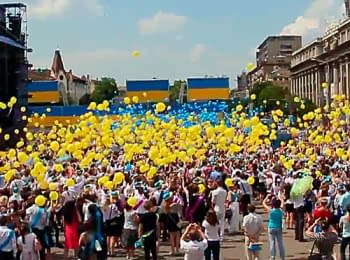 Graduation 2014. Launching 5000 balloons in Dnipropetrovs'k