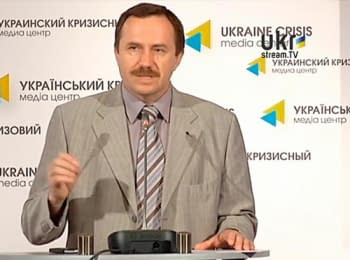 Workgroup of constitutional reforms is not effective - Ihor Koliushko, 30.05.2014