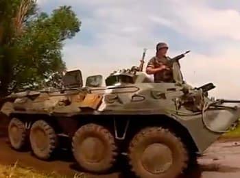 Украинские военные в АТО