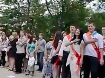 Выпускники в Ялте спели гимн Украины