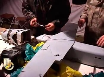 Unmanned aerial vehicle a found in a zone of anti-terrorist operation